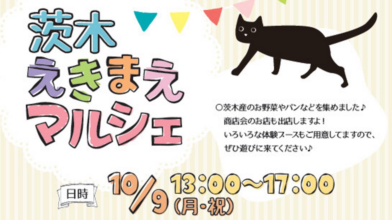 JR茨木駅前で八百屋さんのように野菜・農産物を販売「茨木えきまえマルシェ」
