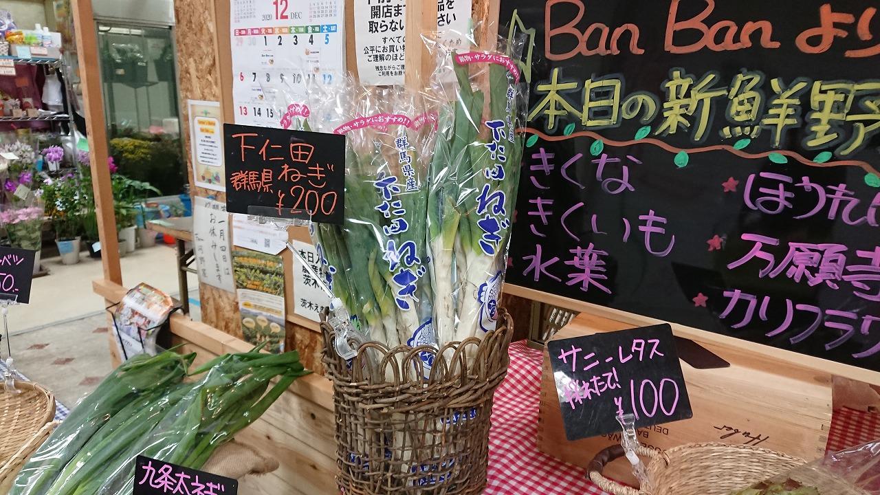 茨木えきまえマルシェFarmer's Market 馬an 場an~in 佐保おせち食材